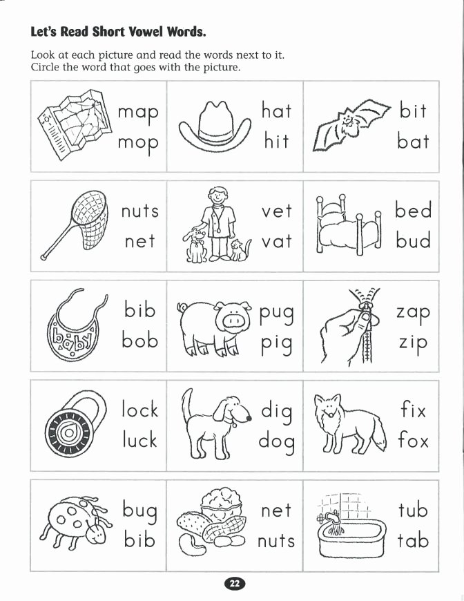 1st Grade Phonics Worksheets Pdf Kindergarten Phonics Worksheet Free Printable Educational