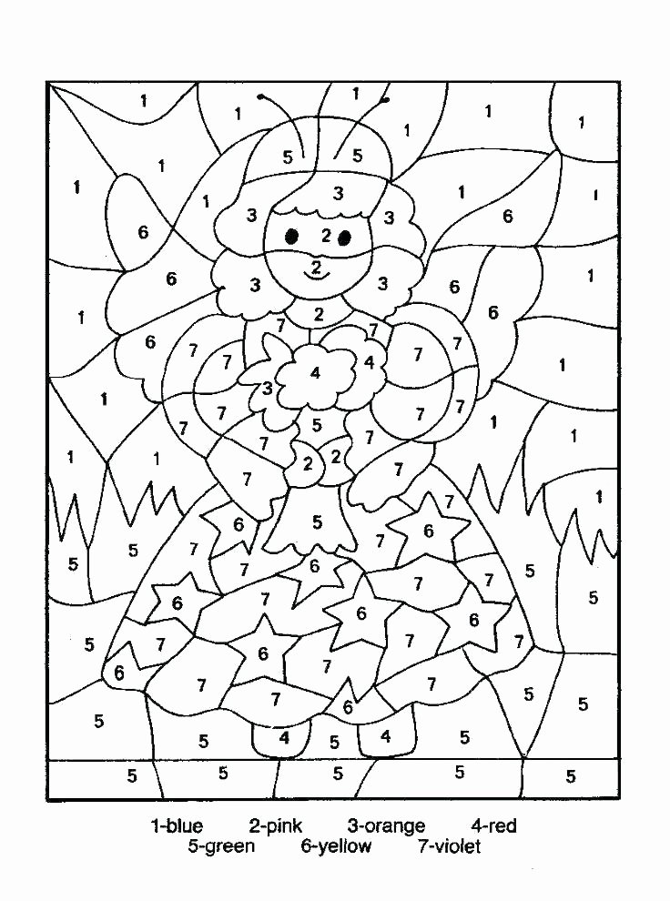2 Digit Addition Coloring Worksheets Fall Color by Number – Moxic
