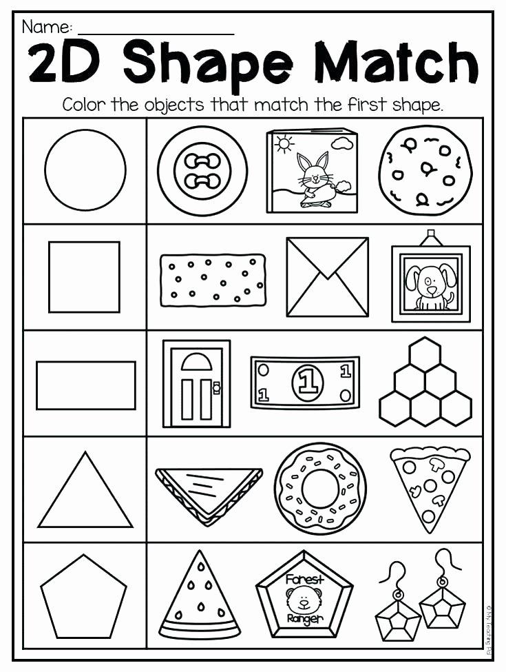 2d Shapes Worksheets Kindergarten 2 D Shapes Year 2 Lessons Teach Grade Math 2d Shapes