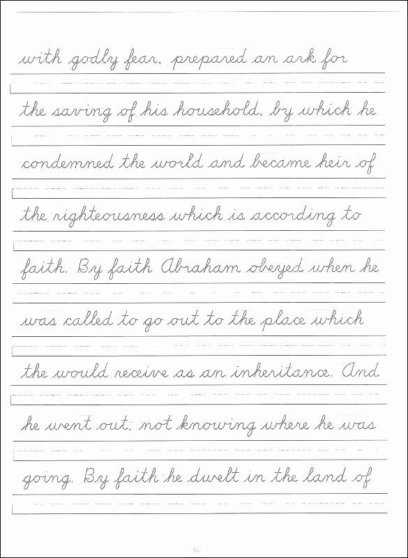 2nd Grade Handwriting Worksheets Pdf Make Writing Worksheets Opinion Kindergarten Your Own