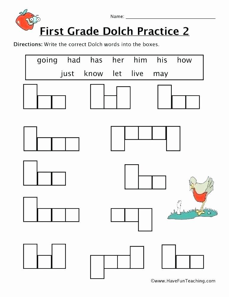 2nd Grade Sight Word Worksheets 2nd Grade Site Words Worksheets