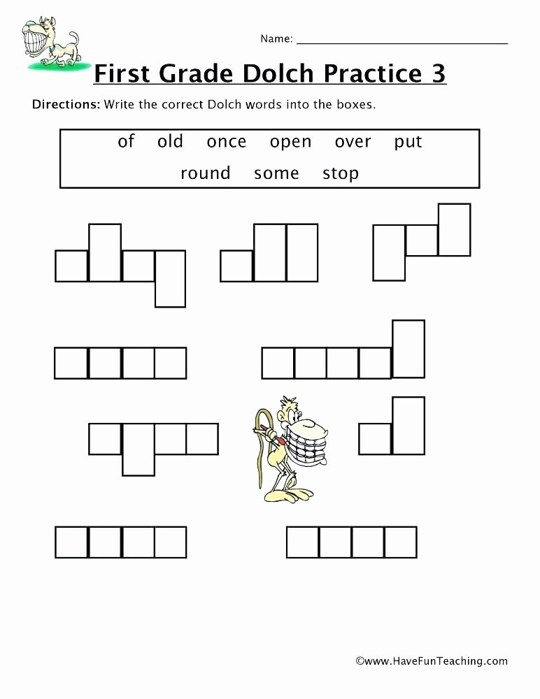 2nd Grade Sight Word Worksheets Sight Words Grade 2 Worksheets Second Sight Words Grade 2