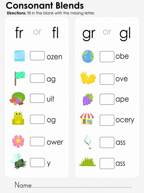 3 Letter Blends Worksheets Pin On Reading Prehension Activities