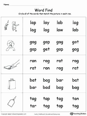 3 Letter Blends Worksheets Two Letter Words Worksheets