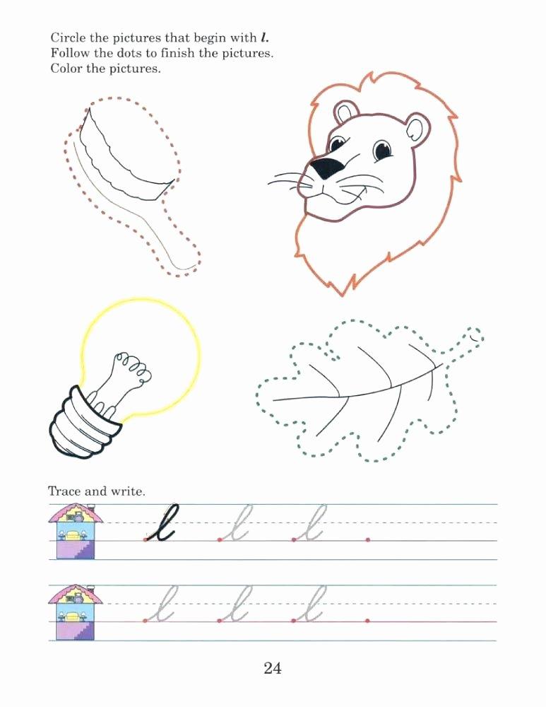 Abeka 6th Grade Science Similar for Free Printable Worksheets Abeka 6th Grade