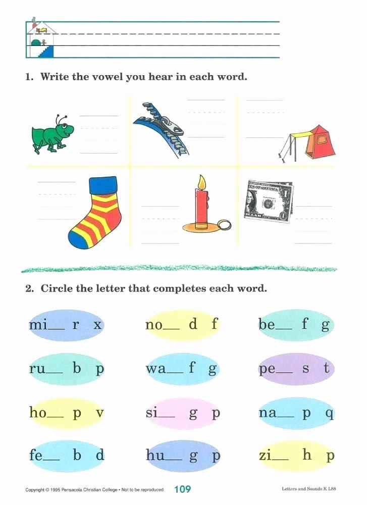 Abeka Cursive Alphabet Choosing Good Health Quizzes Tests Worksheets Abeka Curriculum