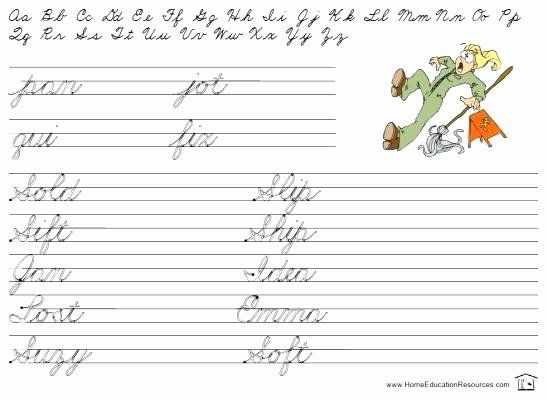 Abeka Handwriting Worksheets Abeka Worksheets