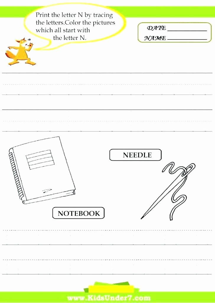 Abeka Handwriting Worksheets Free Abeka Worksheets