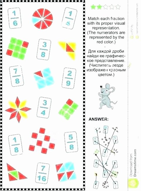 Adding Fractions Using Models Worksheets Multiplying Fractions Using Models Worksheets the Best