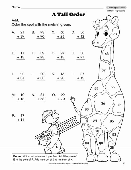 Addition Math Coloring Worksheets Pin Od Použvateľa Emana Hamza Na Nástenke Summer Camp