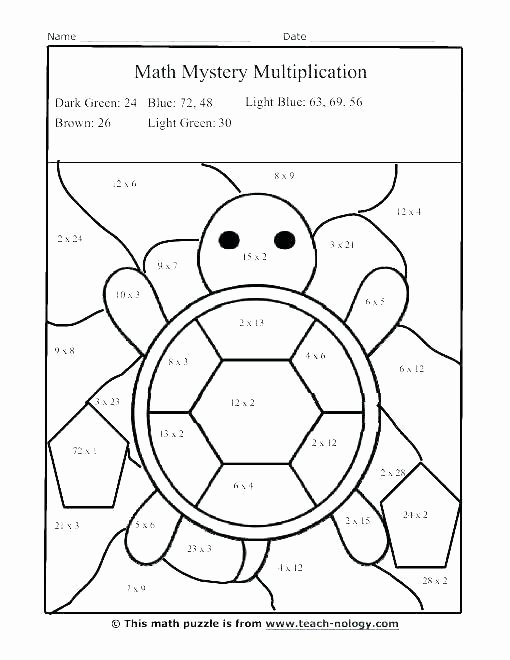 Addition Mystery Picture Worksheets Free 2nd Grade Math Addition Coloring Worksheets
