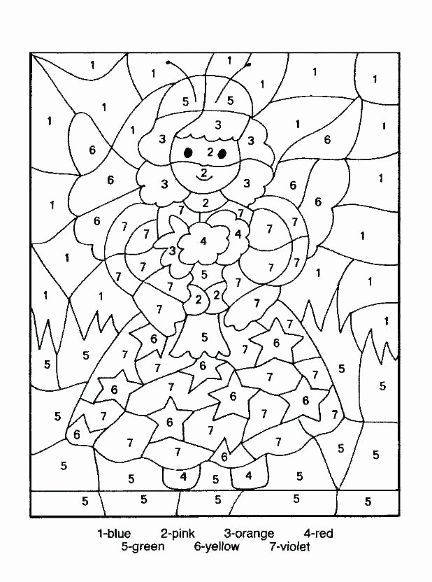 Addition Mystery Picture Worksheets Free Double Digit Addition Coloring Worksheets
