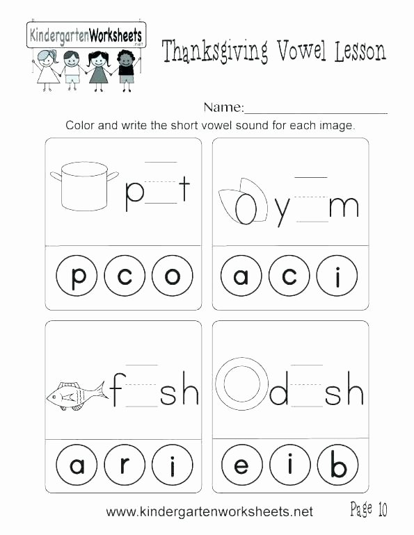 Addition Mystery Picture Worksheets Free Multiplication Color by Number Worksheet – Liknes