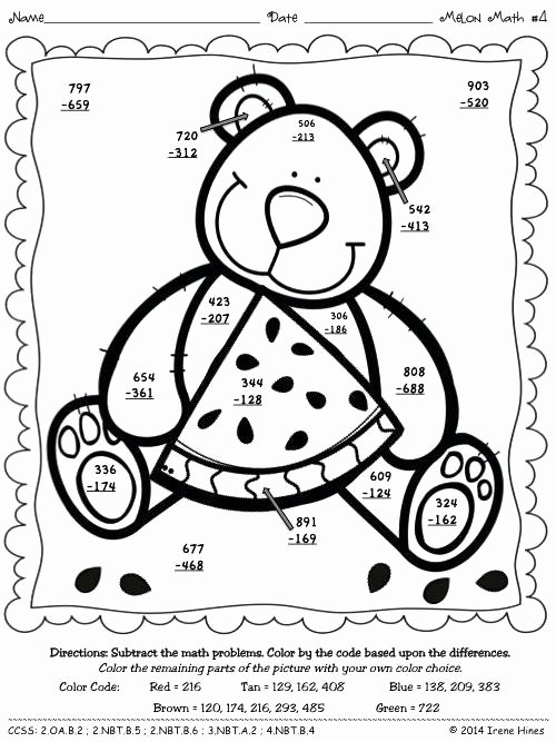 Addition with Regrouping Coloring Worksheets Double Digit Addition Coloring Worksheets