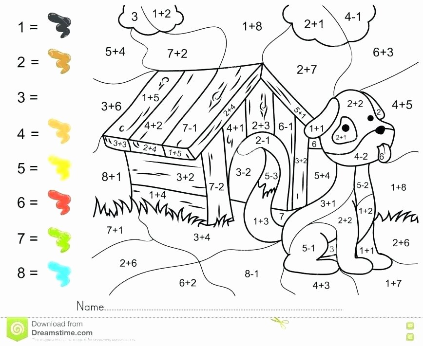 Addition with Regrouping Coloring Worksheets Math Addition Coloring Worksheets