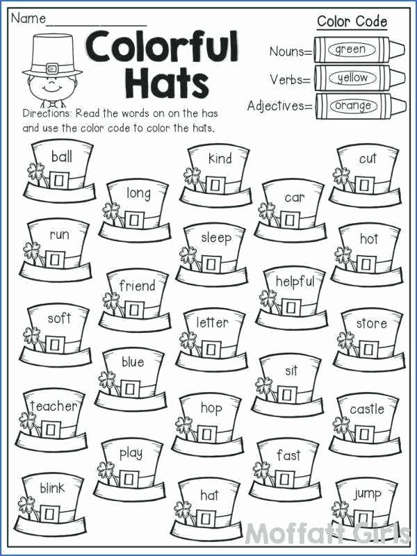 Adjectives Worksheet 2nd Grade Nouns and Verbs Worksheets 2nd Grade
