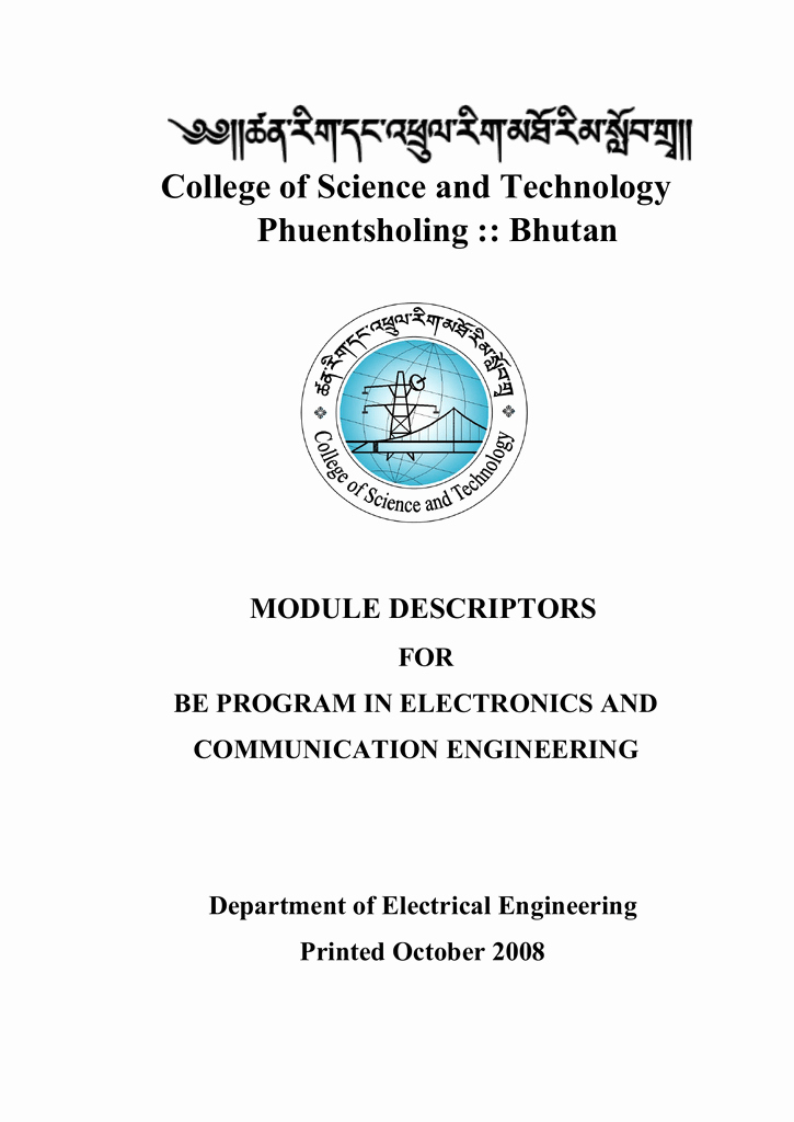 Aloha Math Worksheets Module Descriptors College Of Science and Technology
