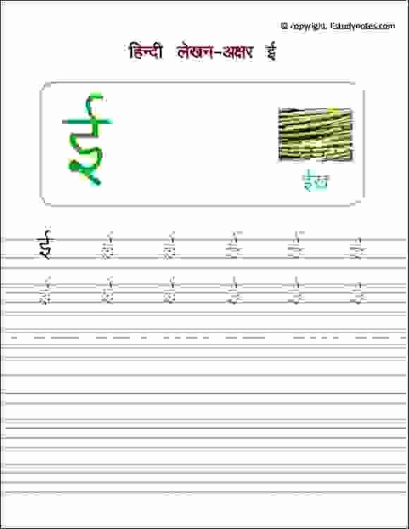 Alphabet Trace Sheets Letter Writing Worksheets 4 Writing Letter Alphabet Letter