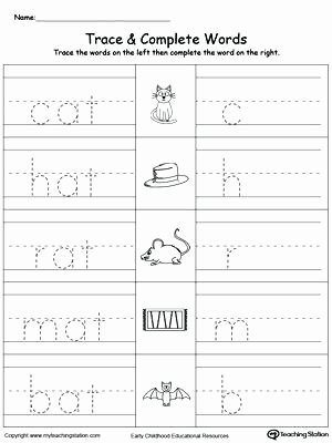 Am Word Family Worksheet Word Tracing Words Alphabet Handwriting Worksheets Worksheet