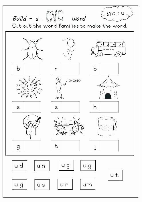 Am Word Family Worksheets Resources Phonics Word Families Worksheets Word Family