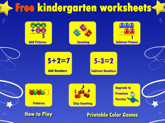 Apple Worksheets Kindergarten Beautiful Free Kindergarten Math Worksheets Dans L App Store