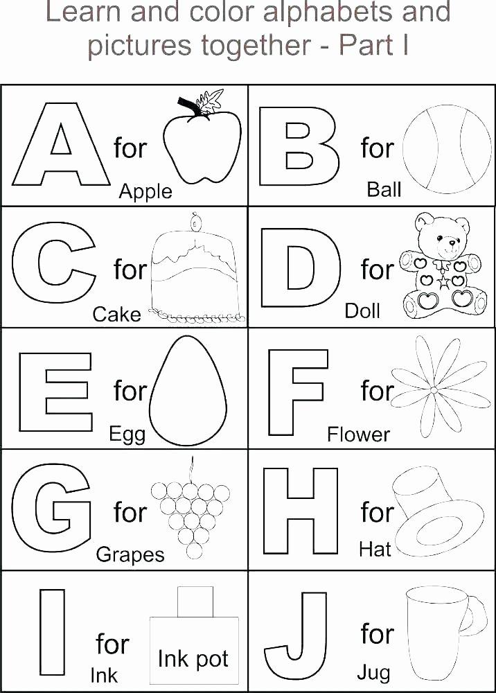 Apple Worksheets Kindergarten Fresh Printable Alphabet Letter H Worksheets Kindergarten G