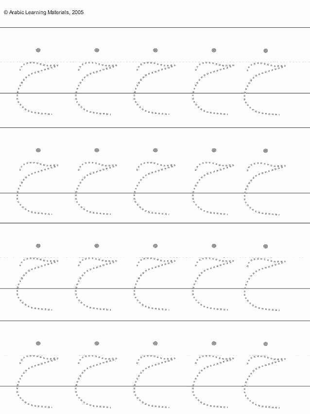 Arabic Alphabet Practice Sheets Dotted Line Alphabet Worksheets