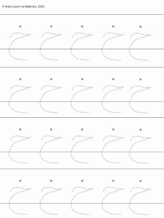Arabic Alphabet Tracing Worksheets Alphabet Writing Practice Worksheet Arabic Worksheets