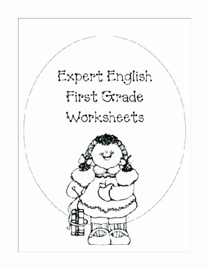 Arabic Alphabet Tracing Worksheets First Grade Second and Ea 2 Long Vowel E Alphabet Tracing