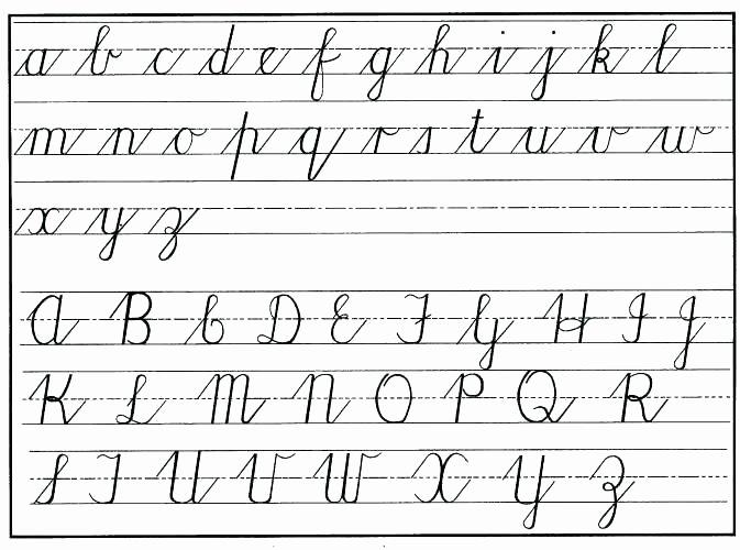 Arabic Alphabet Tracing Worksheets Pdf First Grade Alphabet Worksheets Printable E for Letter