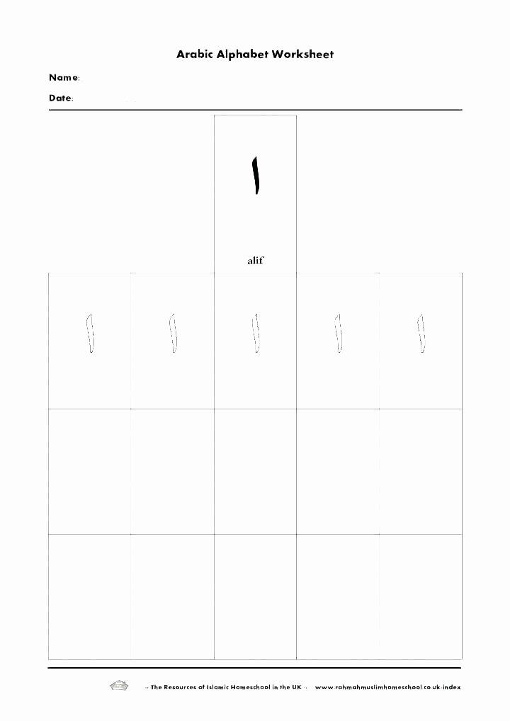 Arabic Alphabet Worksheets for Preschoolers Alphabet Worksheets for First Grade Free 1 Printable First