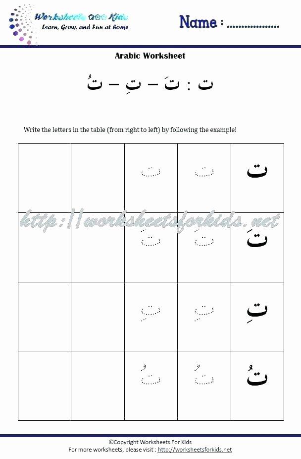 Arabic Alphabet Worksheets for Preschoolers Worksheets for Preschoolers Numbers Worksheet for More