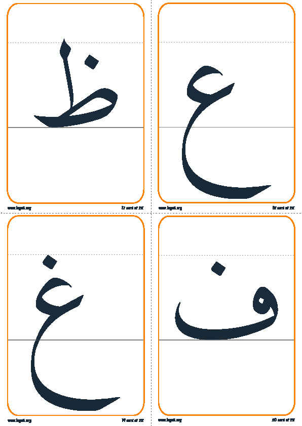 Arabic Letters Worksheets Dividing the Body Of the Letters Into Main and Tail In