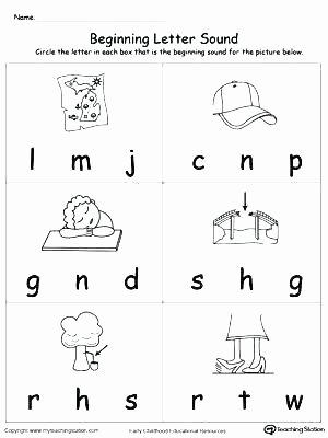 Bd Reversal Worksheets Letter B sound Worksheets