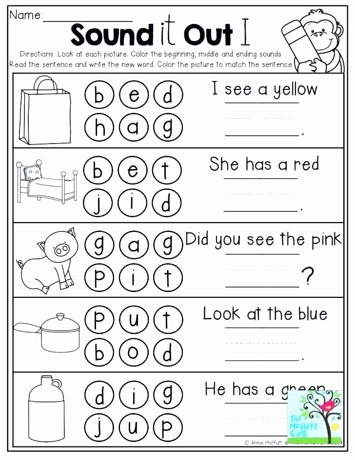 Beginning and Ending sound Worksheets Short O Word List Long Word List Flip Bk Ideal for Phonics