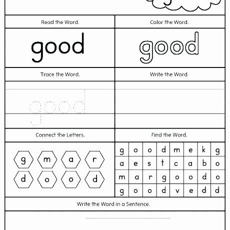 Beginning and Ending sounds Worksheet Kindergarten Phonics Worksheets