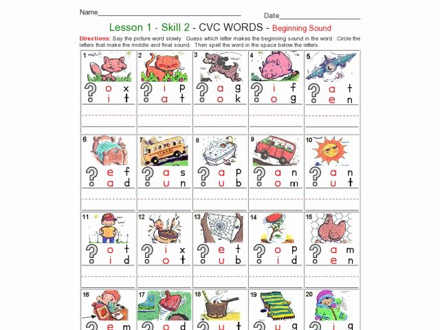 Beginning and Ending sounds Worksheets Lesson 1 Skill 2 Cvc Words Beginning sound Worksheet