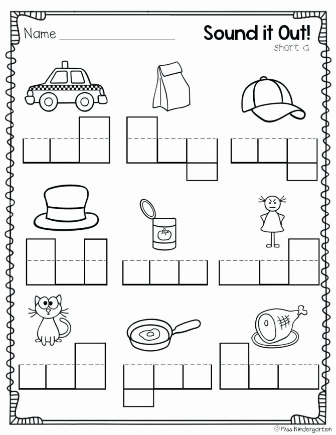 Big Vs Little Worksheets Long and Short Worksheets for Preschool Free Printable