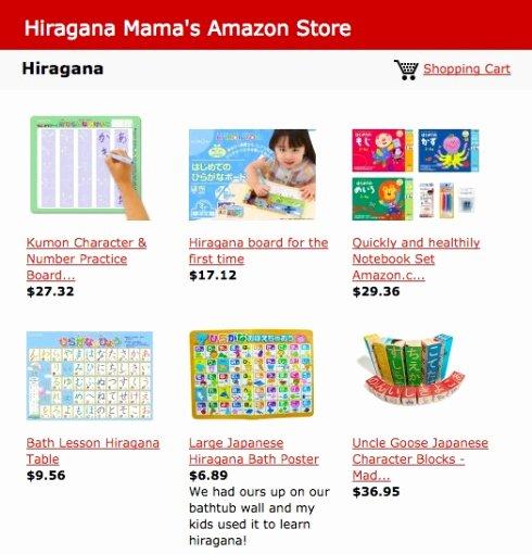 Blank Hiragana Practice Sheets Hiragana Practice Sheets
