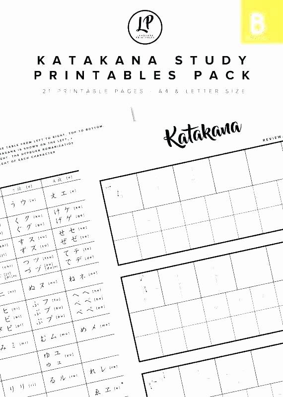 Blank Hiragana Practice Sheets Hiragana Worksheets