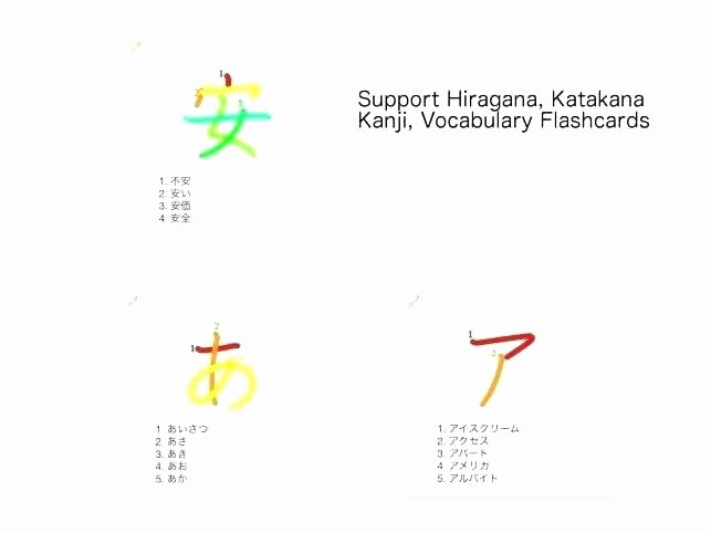 Blank Hiragana Practice Sheets Japanese Worksheets for Beginners