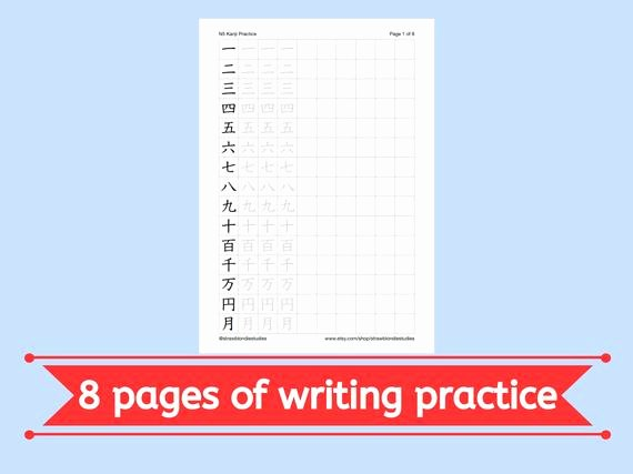 Blank Hiragana Practice Sheets Jlpt N5 Kanji Printable Practice Worksheet Set Download
