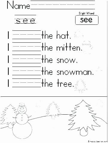 Blank Spelling Practice Worksheets Spelling Test Printable Worksheets