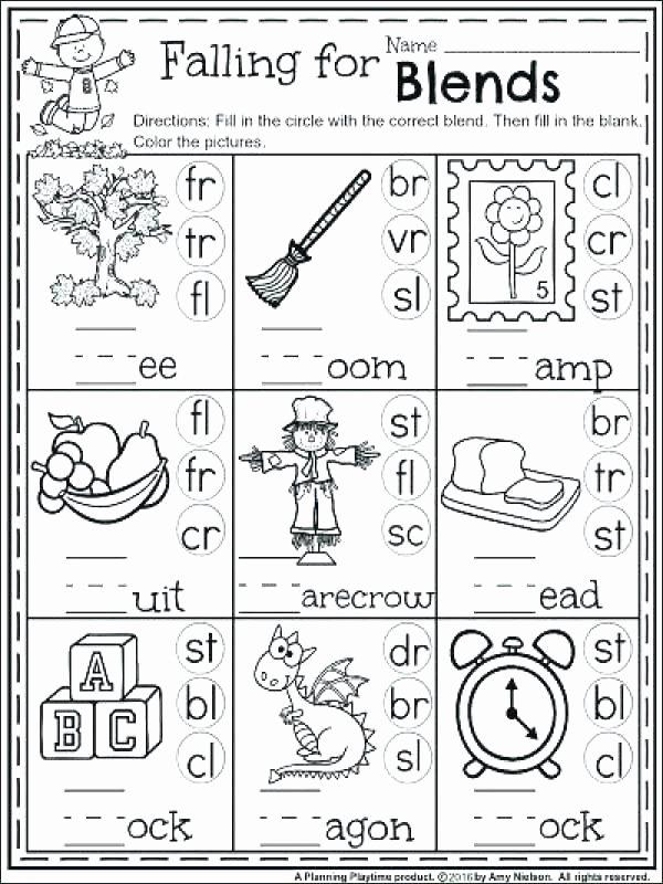 Blending Worksheets 1st Grade Ee Worksheets First Grade