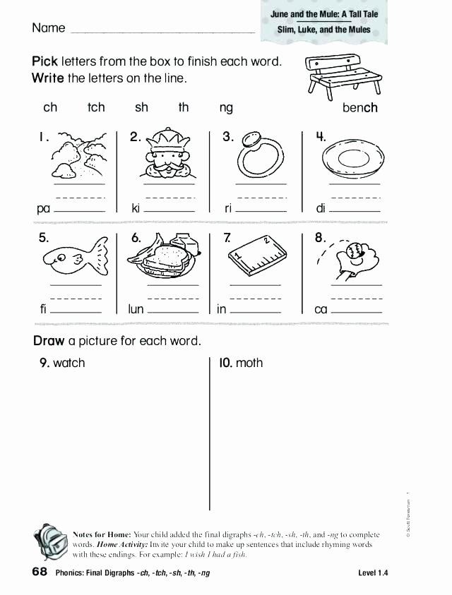 Blends Worksheets for 1st Grade Ending Blends Worksheets Blends Worksheets for Grade 1 Jolly