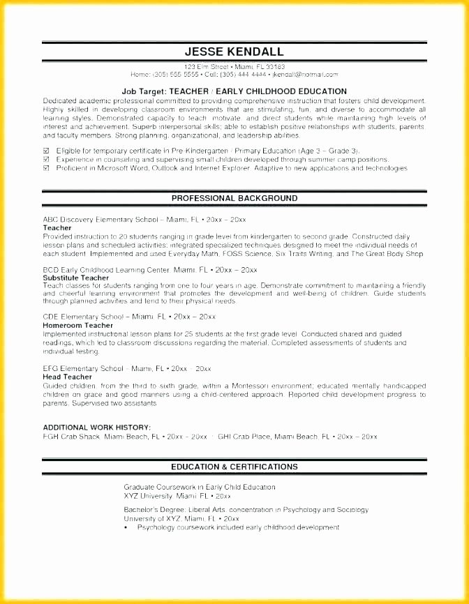 Camping themed Worksheets Montessori Lesson Plans Worksheets Lesson Plans Worksheets