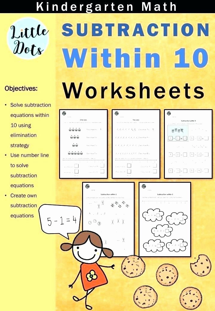 Capacity Worksheets Kindergarten Make Your Own Worksheets Kindergarten Subtraction and