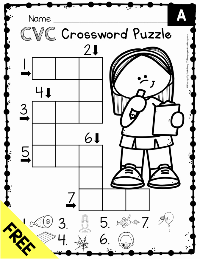 Capacity Worksheets Kindergarten Word Family Printables Kindergarten Mom Un Worksheets