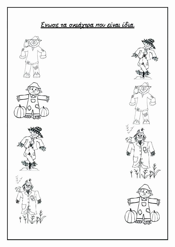 Categorizing Worksheets for Kindergarten Awesome Matching Worksheets Preschool Matching Worksheets Match the