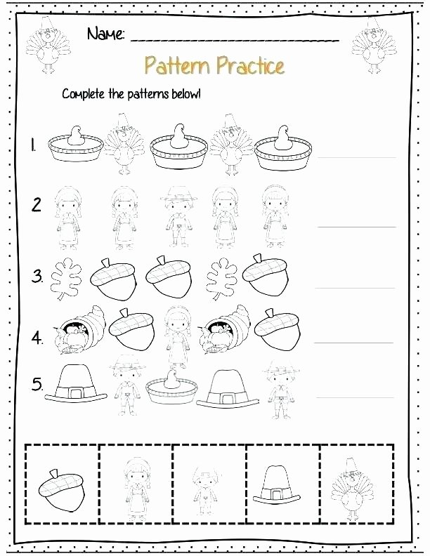 Christmas Fluency Passages Free Educational Worksheets